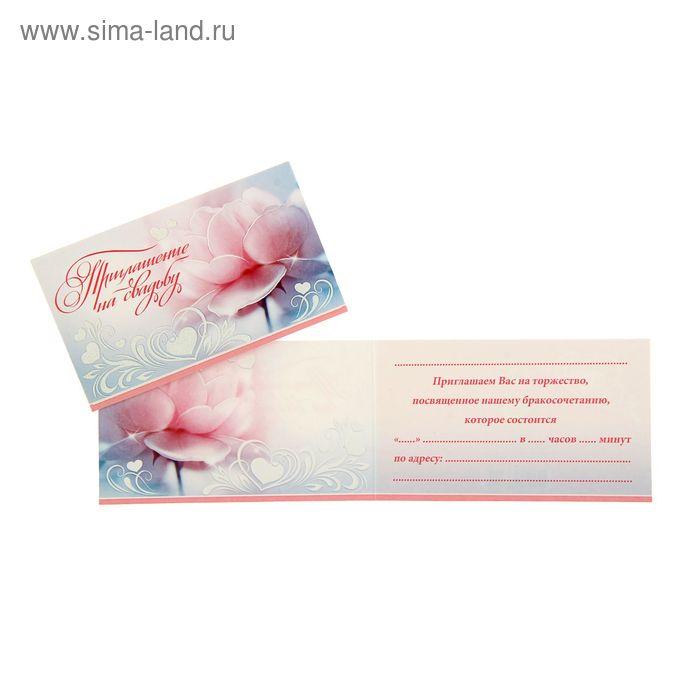 Приглашение на свадьбу, цветы, белый