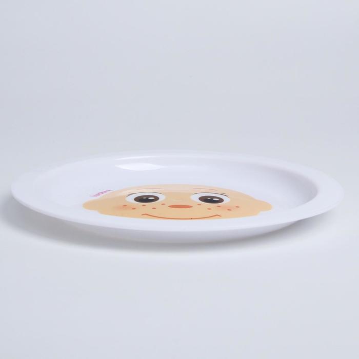 Тарелка детская «Фантазёр'КА», диаметр 21 см, объём 260 мл