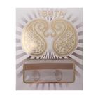 Скатерть VEROLLI BUTA броде жаккард золотая 160*220 см, 100% полиэстер