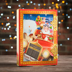 "Подарочная коробка ""Сказки Деда Мороза"" книга малая, сборная, 21,5 х 30,2 х 6,2 см"