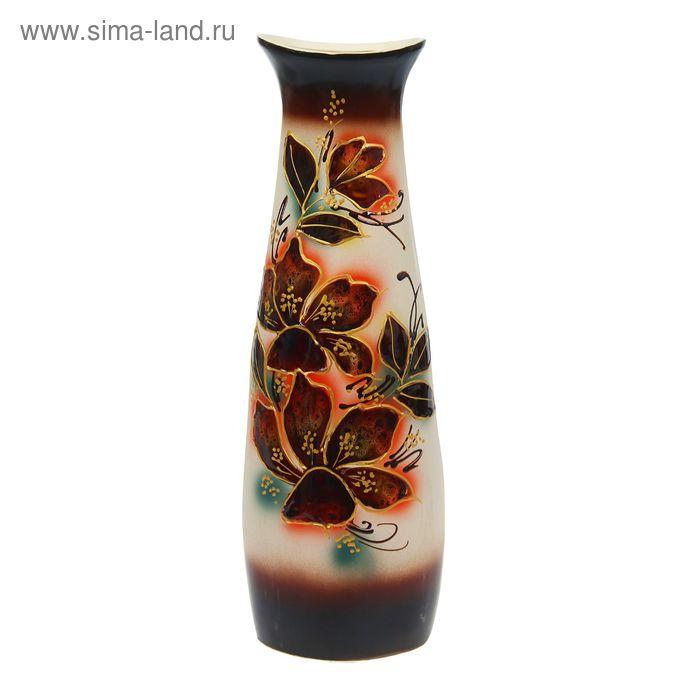 """Ваза напольная """"Диана"""" орхидея, бело-коричневый градиент"""