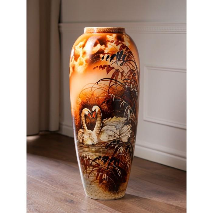 """Ваза напольная """"Руслана"""", пара лебедей, природа, 84 см, керамика - фото 1610813"""