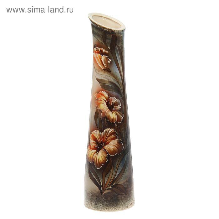 """Ваза напольная """"Стелла"""" цветы, белый фон"""