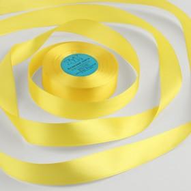 Лента атласная, 25 мм × 33 ± 2 м, цвет нежно-жёлтый №117