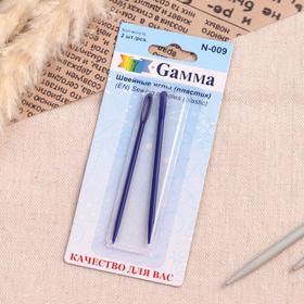 Иглы для шитья ручные, для вязаных изделий, 2шт, цвет синий Ош