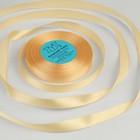 Лента атласная, 12 мм, 33±2 м, №006, цвет светло-персиковый