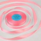 Лента атласная, 12 мм, 33±2 м, № 005, цвет розовый