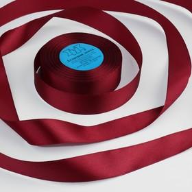 Лента атласная, 25 мм × 33 ± 2 м, цвет бордовый №048