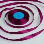 Лента атласная, 12 мм, 33±2 м, №027, цвет светло-лиловый