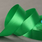 Лента атласная, 25 мм, 33±2 м, №134, цвет зелёный