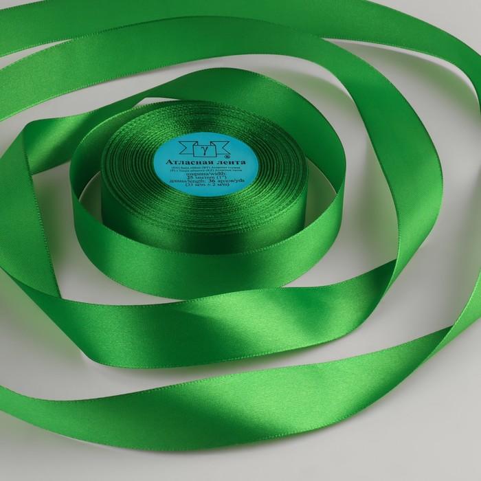 Лента атласная, 25 мм × 33 ± 2 м, цвет зелёный №134