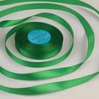 Лента атласная, 12мм, 33±2м, №019, цвет зелёный