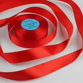 Лента атласная, 25мм, 33±2м, №026, цвет красный Ош