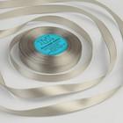 Лента атласная, 12 мм, 33±2 м, №003, цвет светло-серый