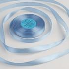 Лента атласная, 12 мм, 33±2 м, №049, цвет голубой
