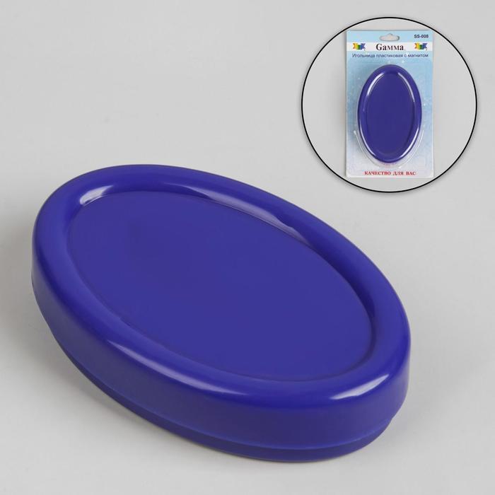 Игольница магнитная, 11 × 7 × 2,5 см, цвет синий - фото 3148305