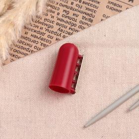 Напёрсток для вязания, d = 15 мм, цвет малиновый
