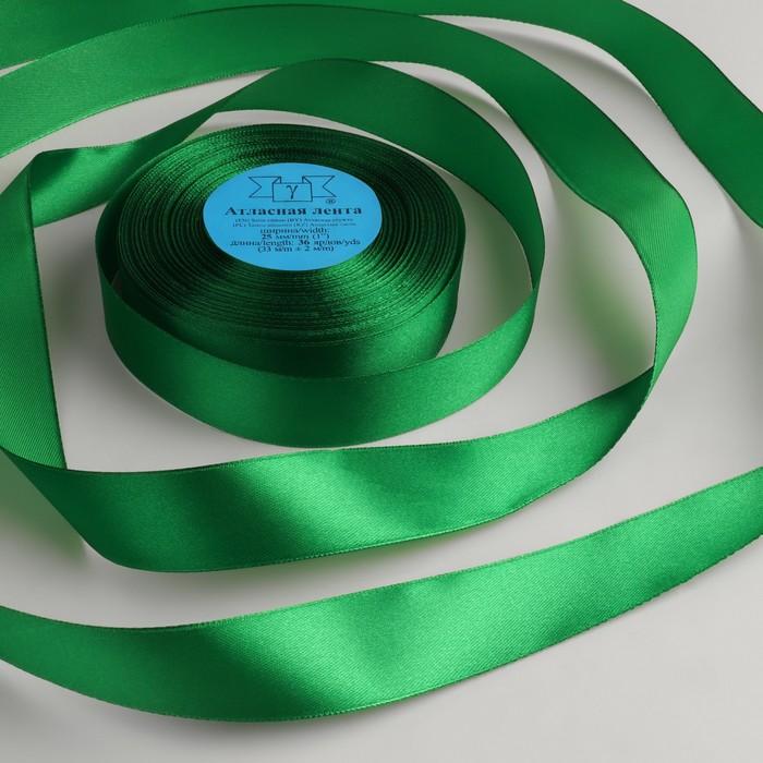 Лента атласная, 25 мм × 33 ± 2 м, цвет зелёный №035