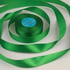 Лента атласная, 25 мм, 33±2 м, №019, цвет зелёный
