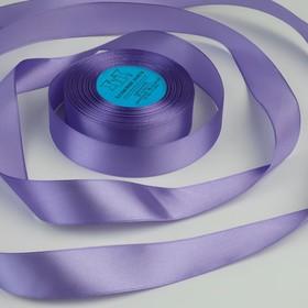 Лента атласная, 25 мм × 33 ± 2 м, цвет фиолетовый №082