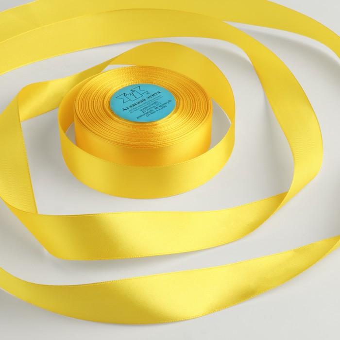 Лента атласная, 25 мм × 33 ± 2 м, цвет жёлтый №128