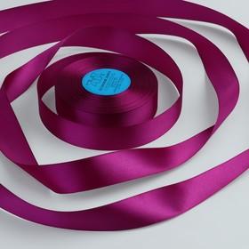 Лента атласная, 25 мм × 33 ± 2 м, цвет светло-лиловый №027