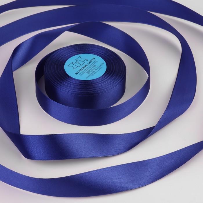 Лента атласная, 25 мм × 33 ± 2 м, цвет синий №094