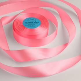 Лента атласная, 25 мм × 33 ± 2 м, цвет розовый №005