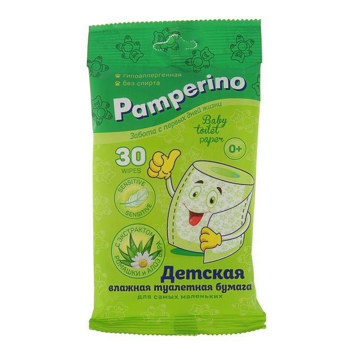 Туалетная бумага влажная PAMPERINO детская 30 шт