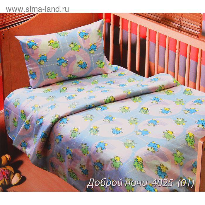 """Постельное бельё Блакит kids """"Доброй ночи"""", размер 147х112 см, 150х100 см, 60х60 см"""