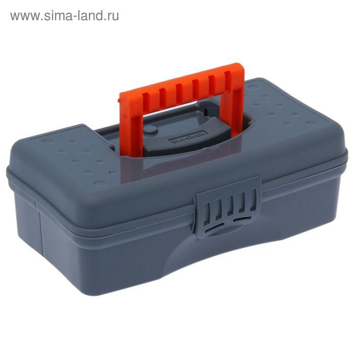 """Органайзер для инструментов Hobby Box 9"""", цвет МИКС"""