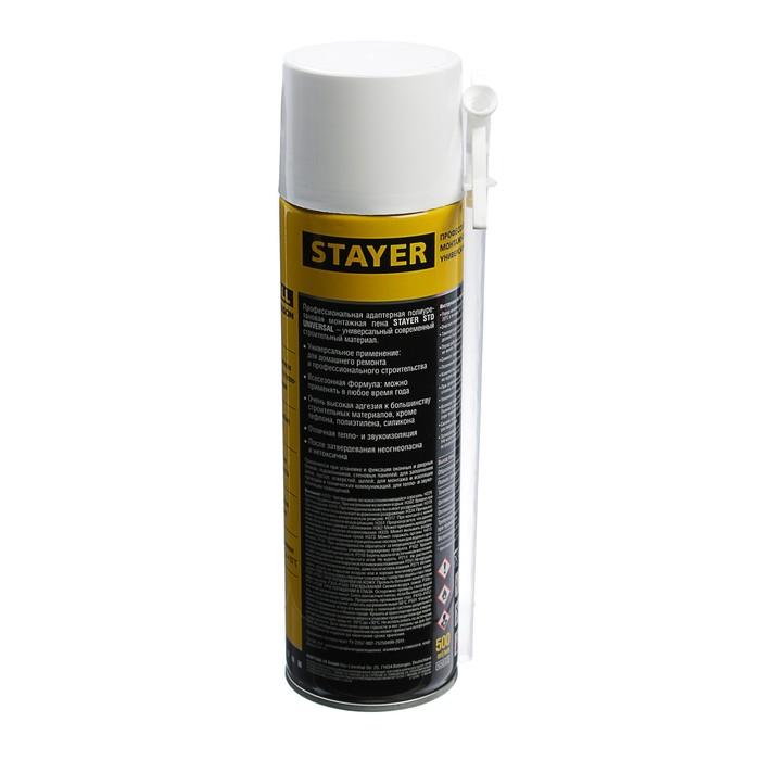 Пена монтажная STAYER Black MAX, адаптерная, всесезонная, 500 мл