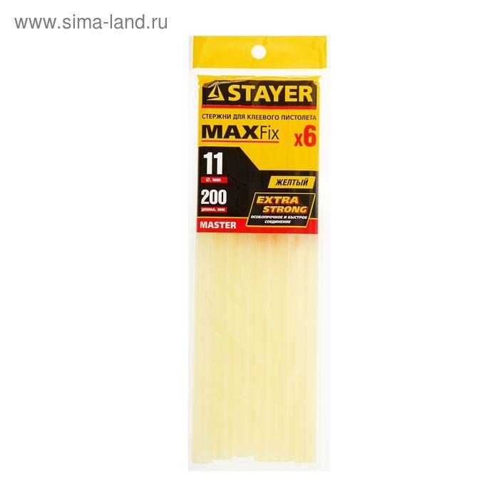 Стержни клеевые STAYER Master, желтые по бумаге и дереву, 11 х 200 мм, 6 шт