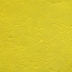 Бумага ручной работы, объемная, ярко-жёлтый, 50 х 80 см