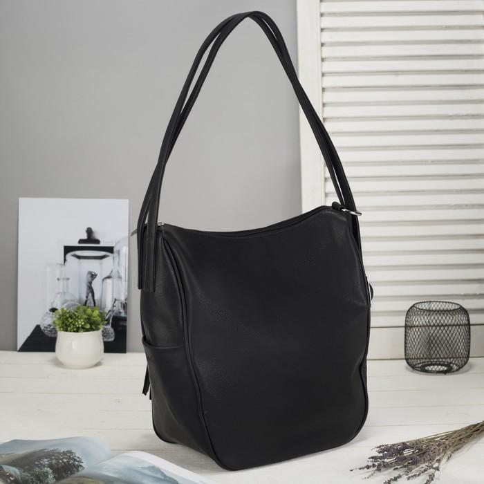 Сумка-рюкзак на молнии, 1 отдел, наружный карман, чёрная