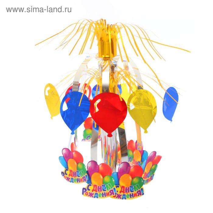 """Каскад с подставкой """"С днем рождения""""шарики"""