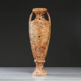 """Ваза напольная """"Веста"""", под малахит, золотистая ветка, 67 см, микс, керамика"""