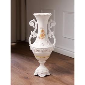 """Ваза напольная """"Феона"""", золотистая деколь, 61.5 см, керамика"""