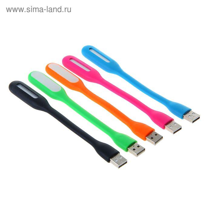 Светильник Luazon LSV-01, USB, гибкий, Микс