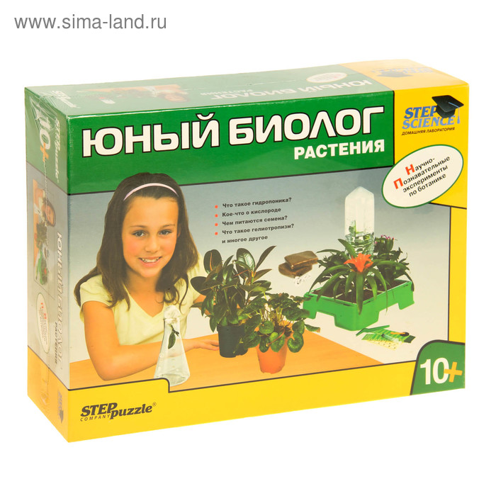 """Научный конструктор """"Растения. Юный биолог"""""""