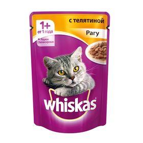 Влажный корм Whiskas для кошек, рагу с телятиной, пауч, 85 г
