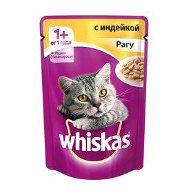 Влажный корм Whiskas для кошек, рагу с  индейкой, пауч, 85 г