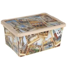 Контейнер для хранения с крышкой «Путешествие», 33×24×16 см