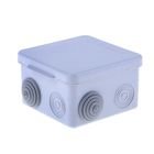 Коробка распаячная 80х80х50
