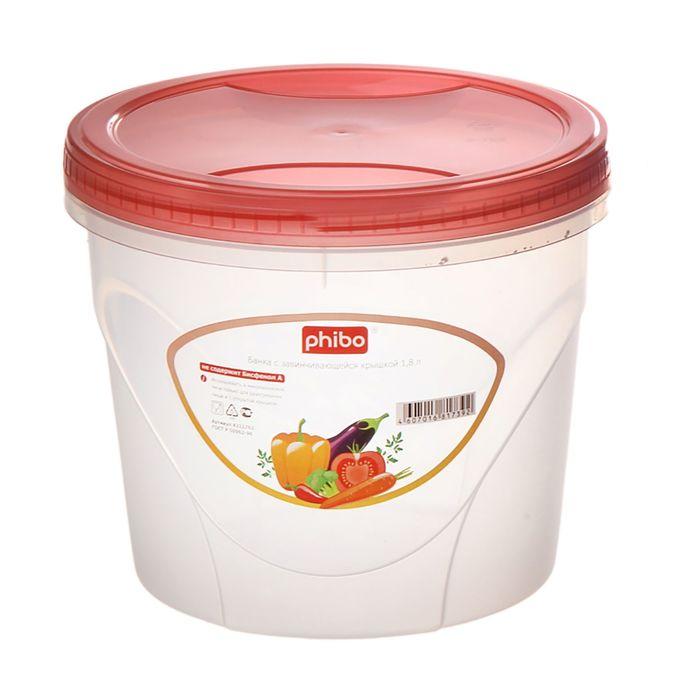Контейнер пищевой 1,8 л круглый с завинчивающейся крышкой, цвет МИКС