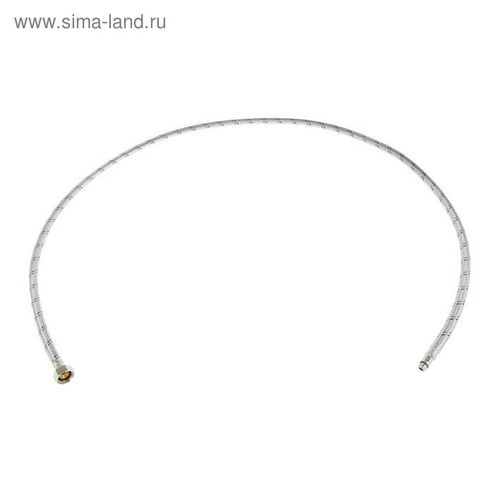 """Подводка гибкая для смесителей """"Зип-флекс"""", 150 см"""