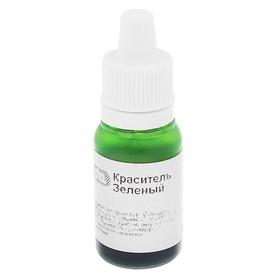 Migrant dye, water, 10 ml, green
