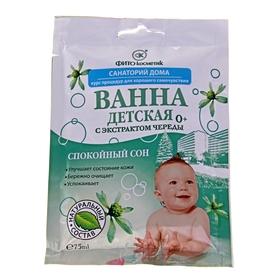 Ванна Санаторий дома - Детская С чередой 0+ пакет-саше 75 мл