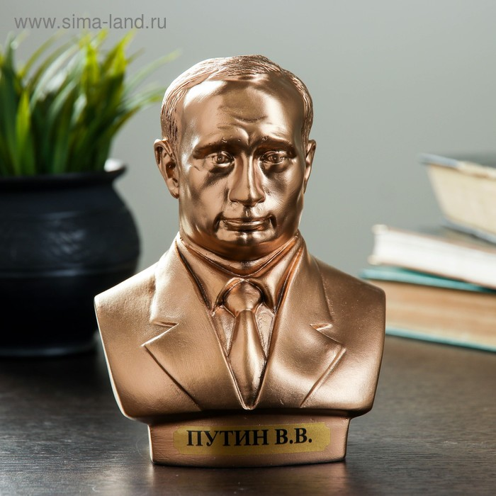 "Статуэтка ""Бюст Путина"" золото"