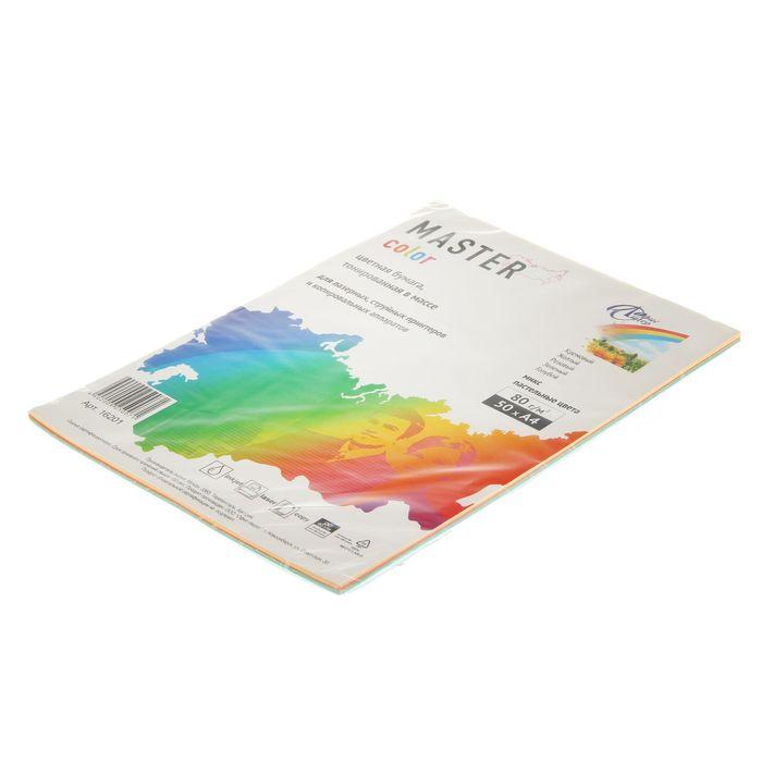 Бумага цветная А4 50л Mix Pastel, ассорти 5 цветов по 10 листов, 80г/м2